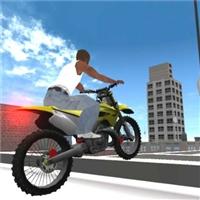 GT Bike Simulator
